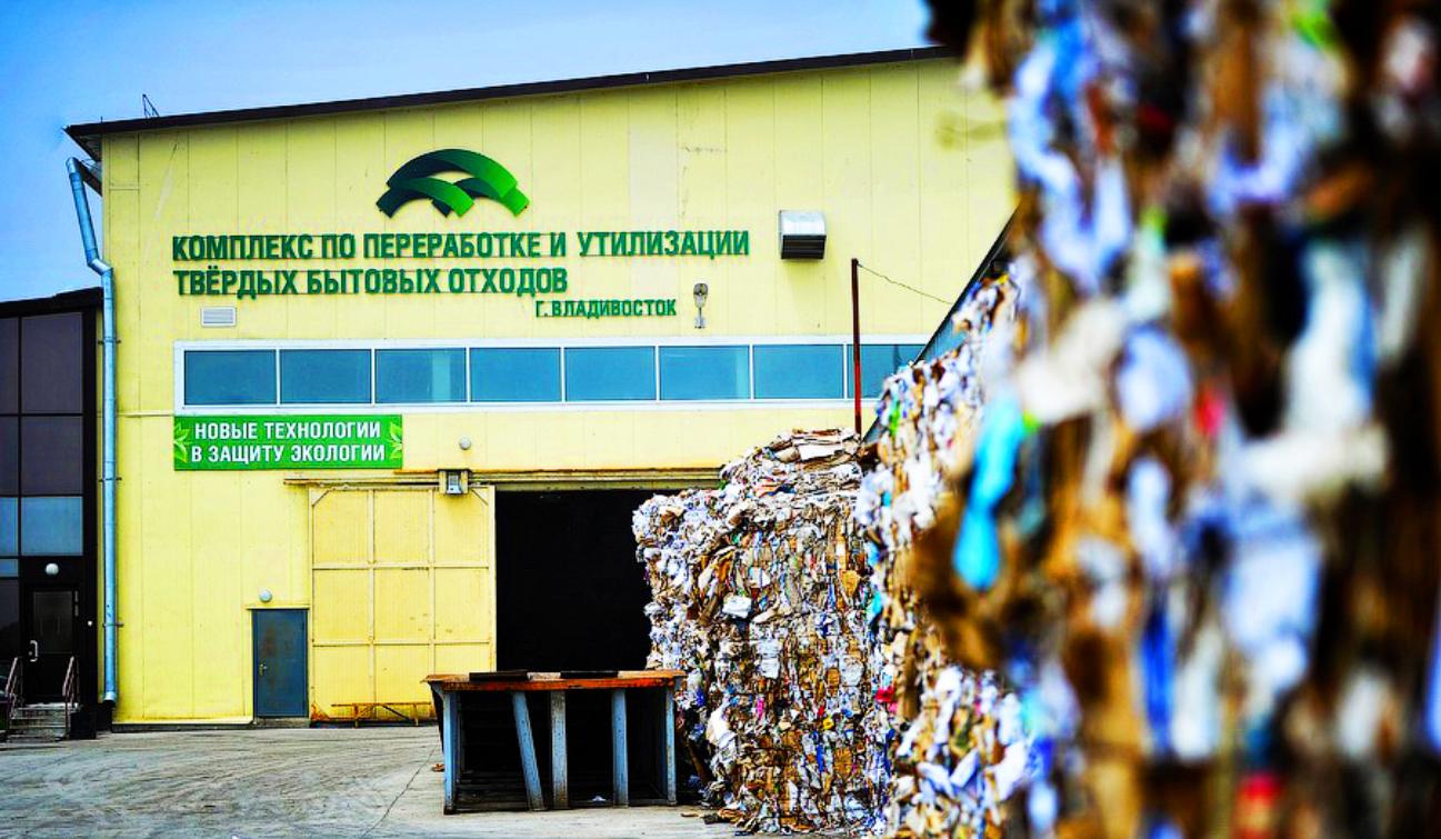 Фото комлпекса по переработке и утилизации ТБО